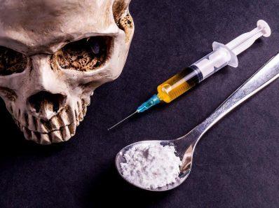 Наркотики и счастье