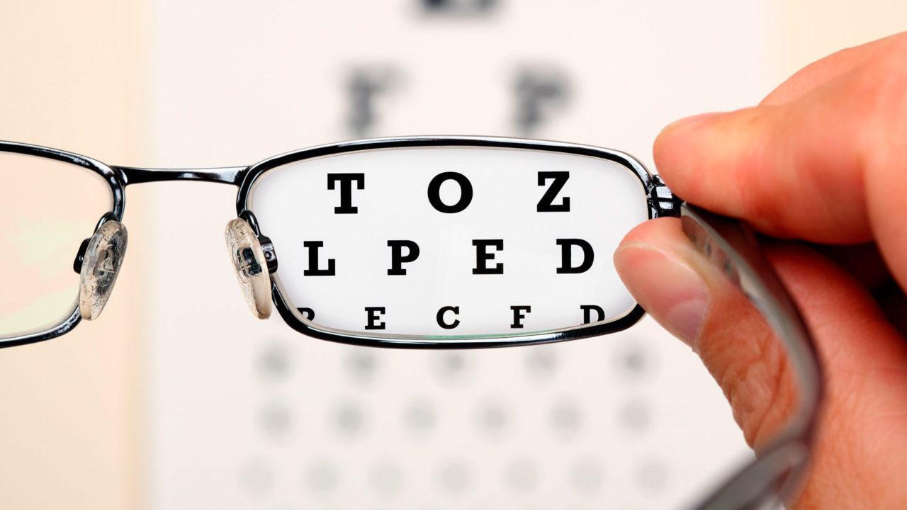 Восстановление зрения естественным путём. Новые горизонты Вашего зрения