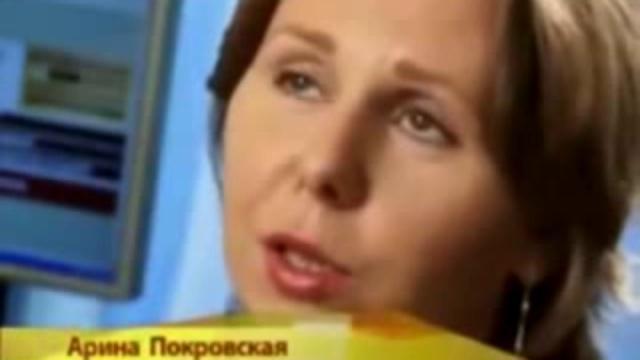 Г. Онищенко после увольнения о вреде прививок