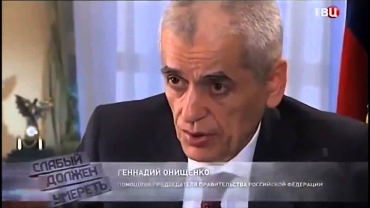 Вся Правда о прививках. Галина Царёва