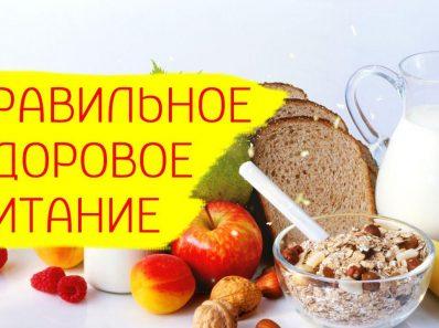 Здоровое питание: простые хитрости, помогающие оставаться на верном пути
