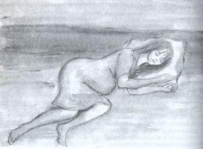 Первая фаза первой стадии (начальная, ранние роды)