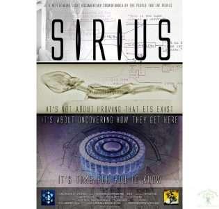Сириус / Sirius