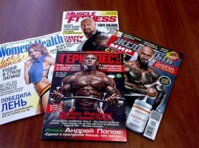 Немного о спортивных журналах