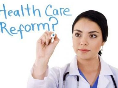 Скорая помощь и реформа здравоохранения. Последствия.