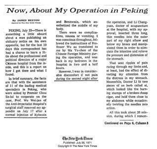 Статья авторитетного журналиста Джеймса Рестона, помещенная в New York Times в 1971 посвященная акупунктуре
