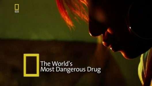 Самый опасный наркотик