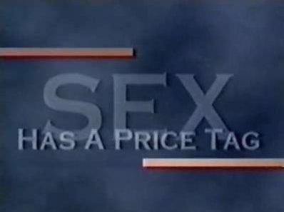 Цена секса