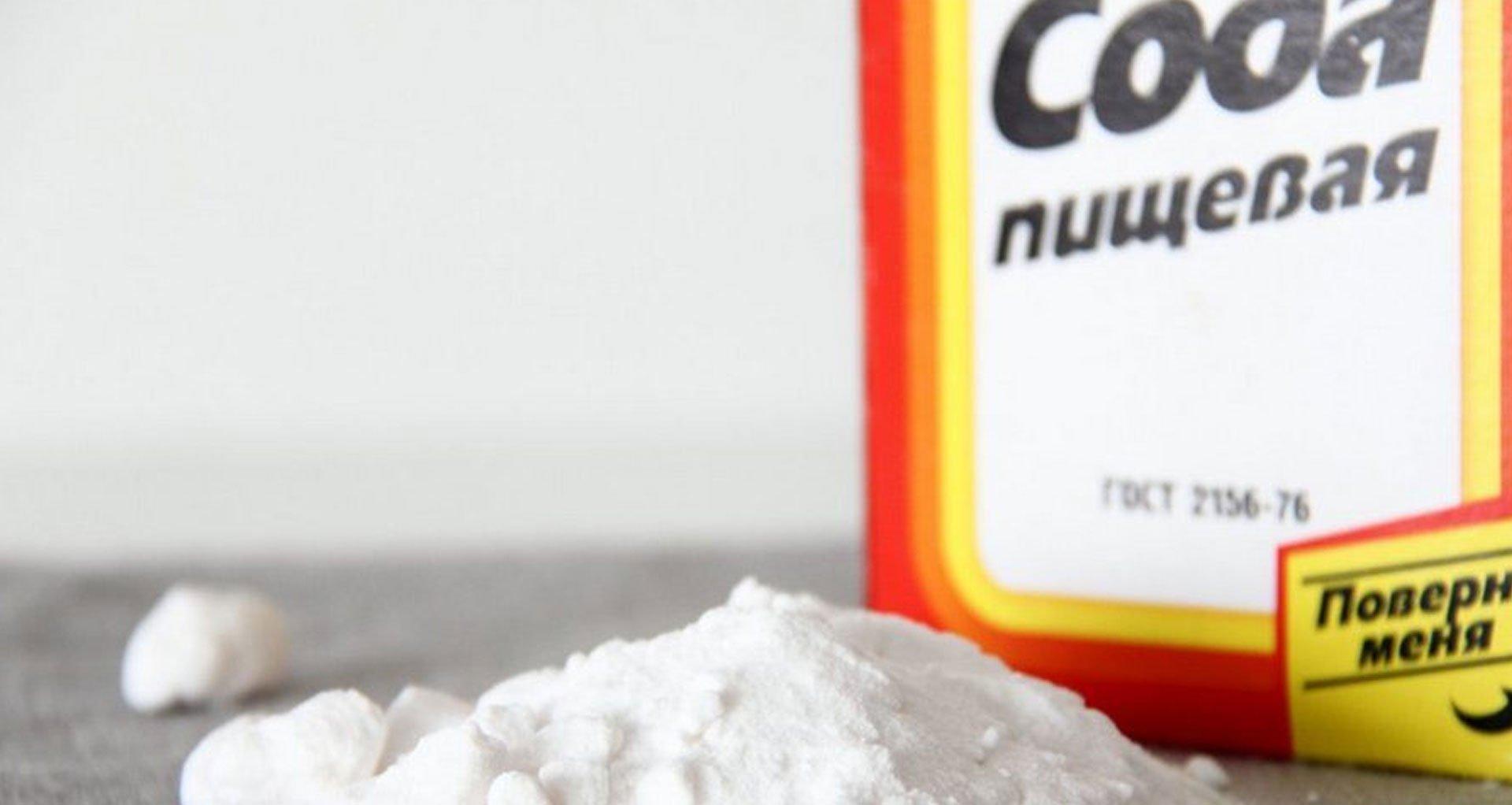 Пищевая сода и мёд вылечат даже рак