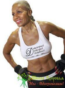 (Эрнестина Шеппард, 1937 года рождения, начала заниматься бодибилдингом в 56 лет).