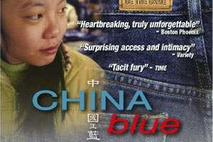 Голубой Китай