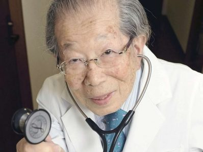 Советы японского врача Шигеаки Хинохара