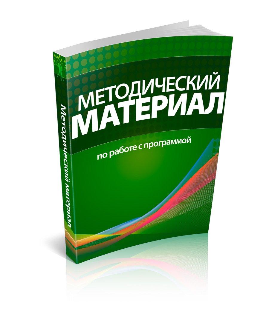 metodicheskij material