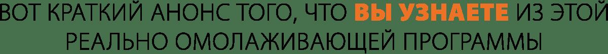 Kratkiyanons 1