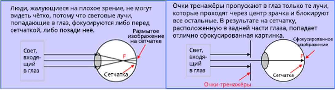 2014 05 15 041730