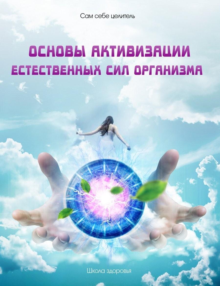 Oblozhk111A