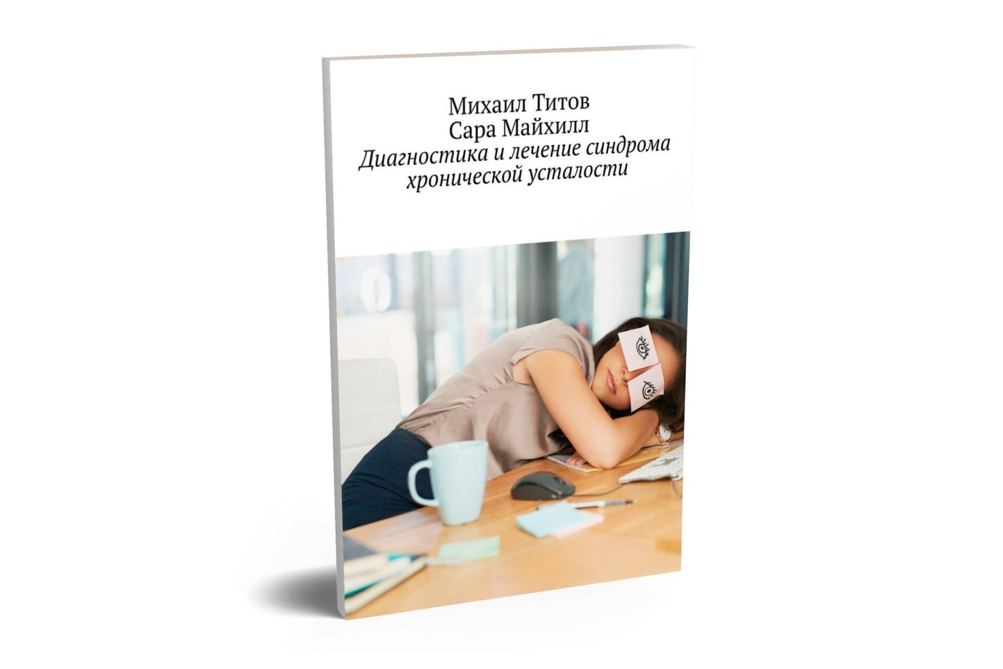 Тело йоги. Истоки современной практики