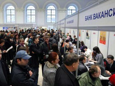 Безработица увеличивает риск смерти на 63%
