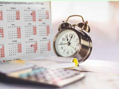 10 способов создать идеальный рабочий день