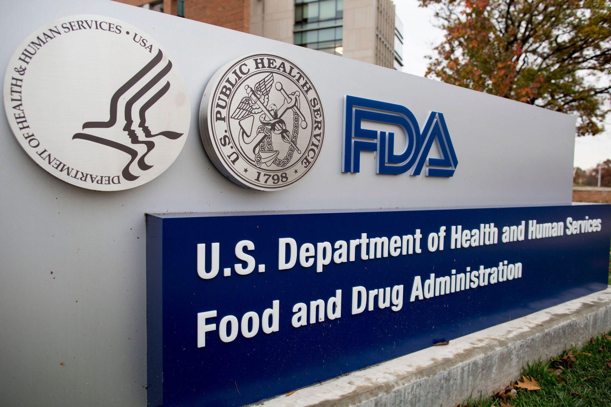 FDA - Захвачено и повреждено