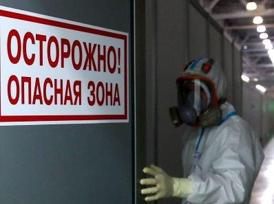 Эпидемиологические данные: «Пандемия» закончилась. Никакой «второй волны» не последует
