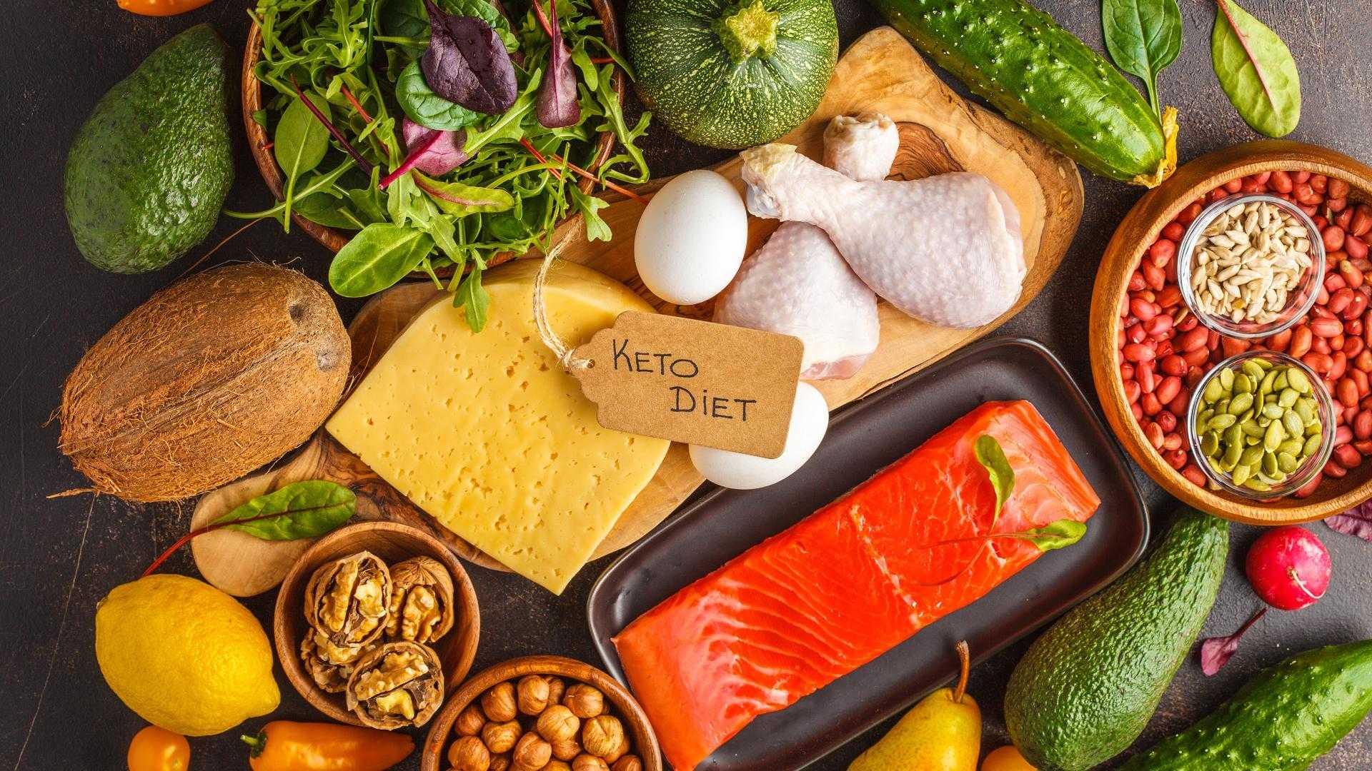 Кетогенная диета для отличного здоровья