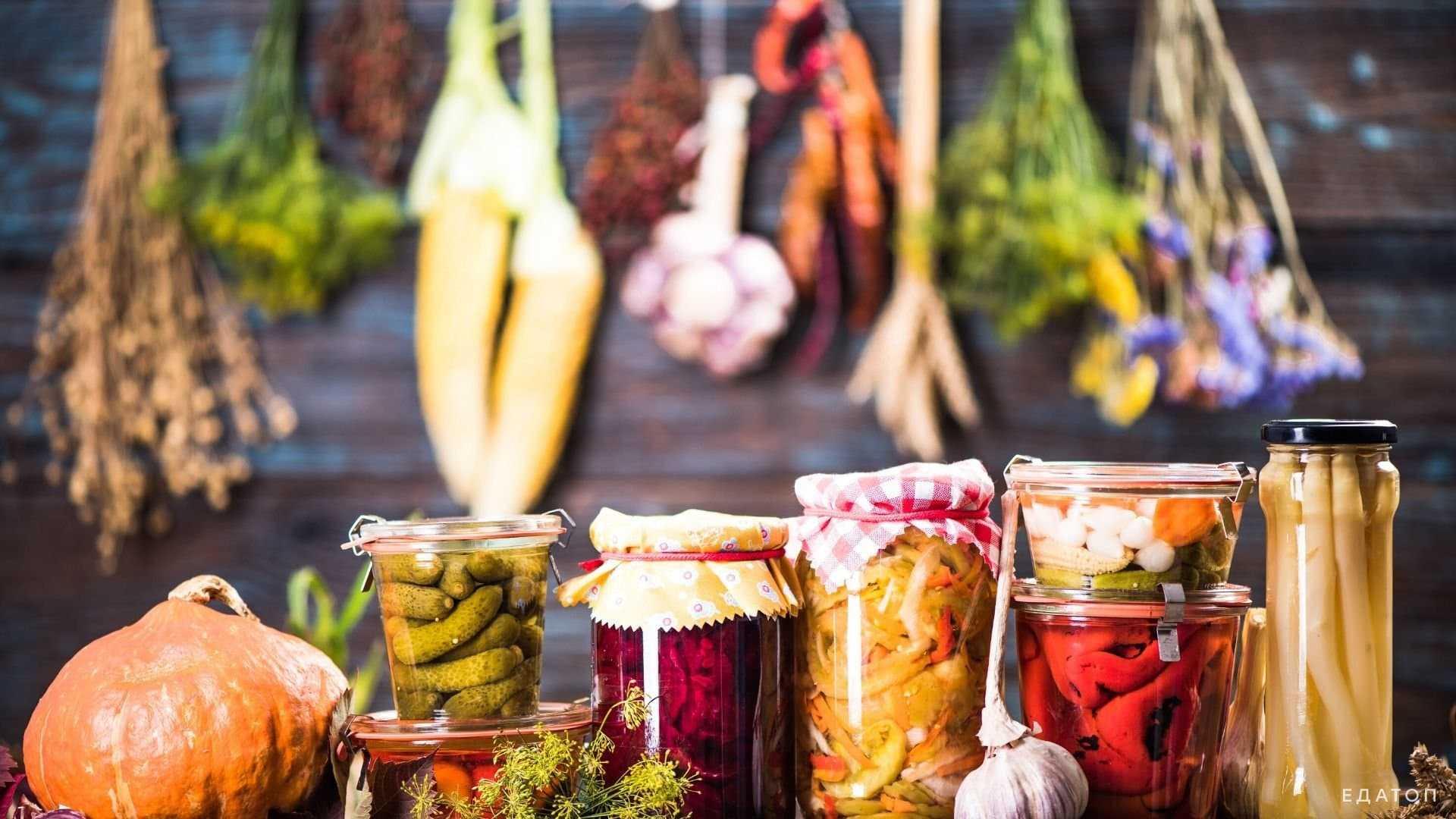 Как приготовить ферментированные овощи для укрепления иммунитета